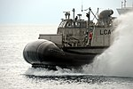 USS Green Bay operations 150305-N-BB534-242.jpg