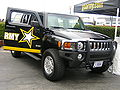 US Army Hummer H3 at SF Fleet Week 2009 2.JPG