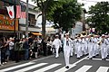 US Navy 090516-N-8418M-365 Musician 1st Class Jason Gromacki leads the marching band of the U.S. 7th Fleet Band during a parade at the 70th Shimoda Black Ship Festival.jpg