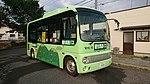 Ujitawara Sightseeing Bus(Hino Poncho) right front view at Ichu-mae Bus stop in Tachikawa, Ujitawara, Kyoto August 11, 2018 01.jpg
