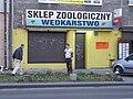 Ulica Kartuska, Gdynia - 022.JPG