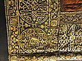 Ulu Camii - Kaaba Curtain - Kabe Örtüsü (4).jpg