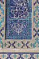 Ulugh Beg madrasa outside entrance detail 1.JPG