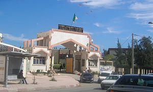 Mouloud Mammeri University of Tizi-Ouzou - South entrance
