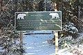 Upper Kananaskis lake Alberta Canada December 2014 (15845952457).jpg