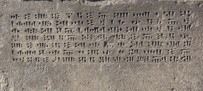 Urartuların kullandığı yeni asur stilindeki çivi yazısı