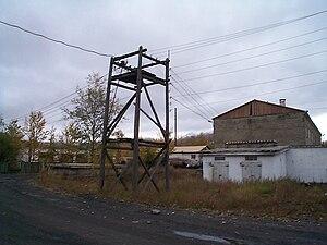 Ust-Omchug - Image: Ust Omchug power