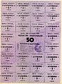 Uzbek-1992-Consumer's Card-50-3 quart.jpg