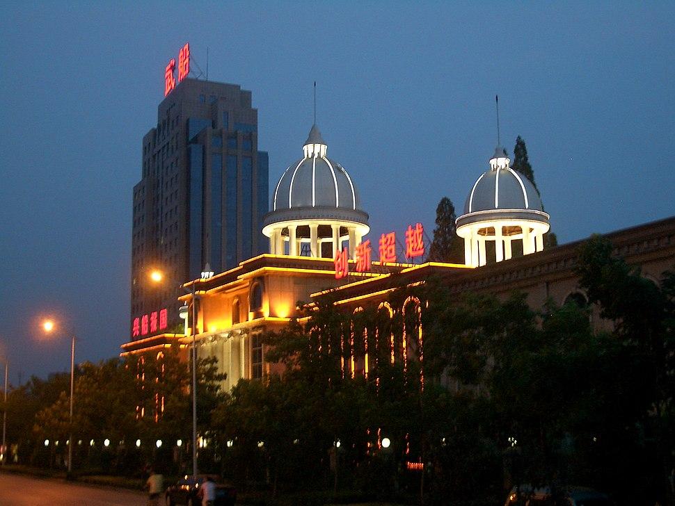 VM 4688 Wuchang - Wu Chuan