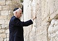 VP Mike Pence visits the Wester wall (24991743887).jpg