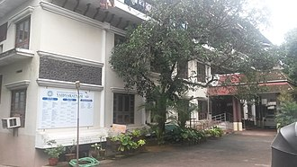 E. T. Narayanan Mooss - Vaidyaratnam Nursing Home building - Old Block