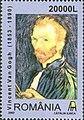 Van Gogh, 2003 Romania stamp.jpg
