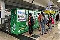 Vending machine at Beijing West Railway Station subway concourse (20180804130425).jpg