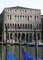 Venice - Palazzo Farsetti.JPG