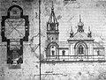 Viazaviec, Pietrapaŭłaŭskaja. Вязавец, Петрапаўлаўская (1867) (2).jpg
