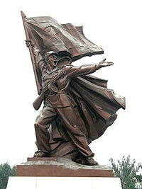 Victorious Fatherland Liberation War Museum Monument7.jpg
