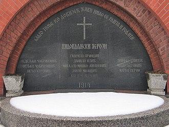 Young Bosnia - Vidovdan Heroes' Memorial in Sarajevo