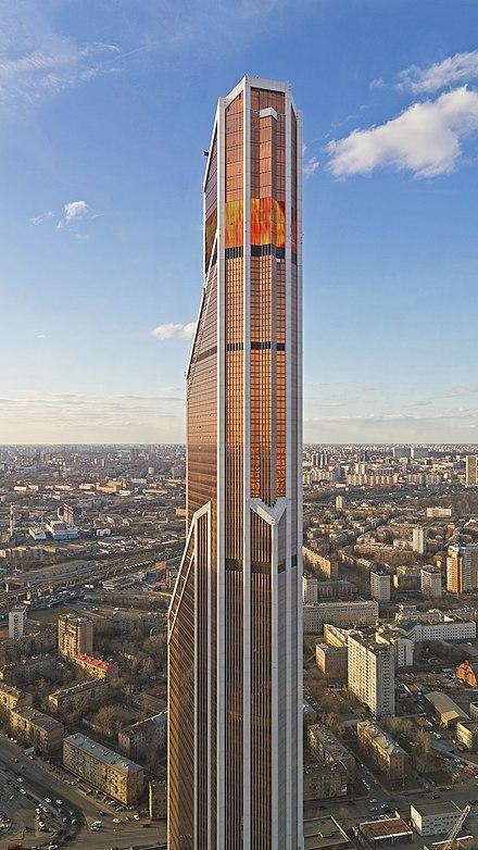 Меркурий Сити Тауэр Москва  снять офис купить апартаменты