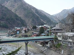 View of Tabayama Village, Yamanashi prefectural road route 18.jpg