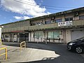 View of Takami Entrance of Orio Station.jpg