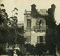 Villa St.Ignatius, St.Julian's 1916-1917.jpg