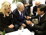 Visita a Israel para el Funeral de Estado de Shimon Peres (30022258545).jpg