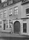 voorgevel, rechter gedeelte - middelburg - 20157279 - rce