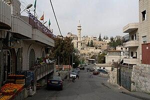 Wadi al-Joz - Street in Wadi Joz