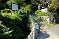 Wakikawa-2017-09-26 san Kyokaiji temple-Wakikawa no nenbutsumizu(脇川山教海寺 脇川の念仏水)兵庫県三木市細川町脇川 DSCF1931.jpg
