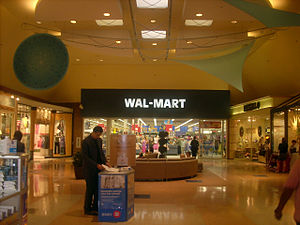English: Walmart (indoor entrance) photographe...