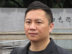 Wang Dan from VOA (3).jpg