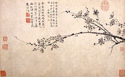 Wang Mian-Ink Plum.jpg