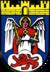 Wappen Siegburg.png