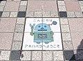 Welcome message robot on sidewalk tile (2010-05-09 14.46.06 by Ibone Santiago).jpg
