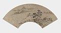 Wen Jia - Landscape - 1986.141.2 - Yale University Art Gallery.jpg