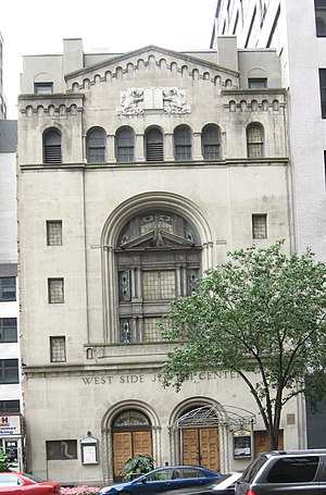 West Side Jewish Center jeh.JPG