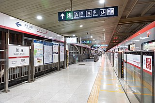 Guaanzhuang station Beijing Subway station