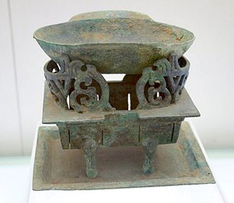 Science and technology of the Han dynasty - A wine-heating stove made of bronze, dated to the Western Han