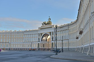 General Staff Building (Saint Petersburg) - View from the Palace Square