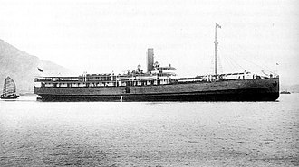 Depot ship - Whang Pu is representative of the depot ships requisitioned from civilian service