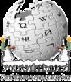 Wiki-koleda.png