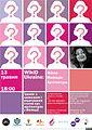 WikiD poster A3 Lviv.jpg