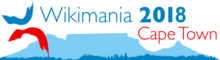Wikimania 2018 Cape Town Logo v1.png