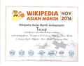 Wikipedia Asian Month Ambassador November 2016 Tvcccp.png