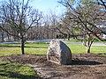 Williamstown, MA - West Hoosic Fort site.JPG