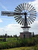 Windmotor Herkules De Veenhoop 09c.JPG