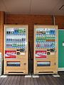 Wooden vending machines 2006 (2459093429).jpg