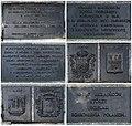 Wrocław, Pomnik ku czci pomordowanych na Kresach Południowo-Wschodnich w latach 1939-1947 - fotopolska.eu (129106).jpg