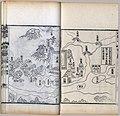 Wu bei zhi LOC 2004633695-1.jpg