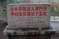 Xiamen Gulangyu 20120226-07.jpg